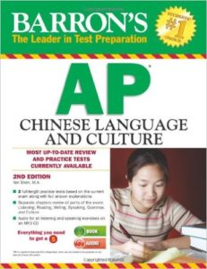 ap chinese review book